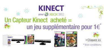 kinect-TCG_order_offer