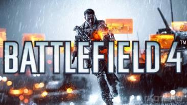 Battlefield-4_15-03-2013_art