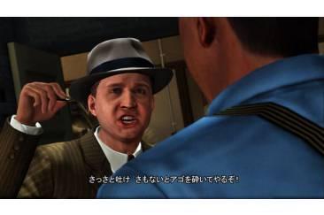 L.A Noire japon 02