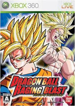 dragon ball z raging blast