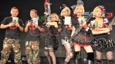 Gears of War-Japon-lacement 1