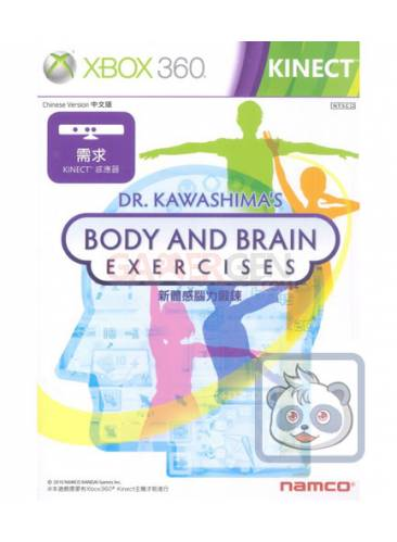 dr-kawashimas-body-and-brain-exercises-xbox-360-kinect-jaquette