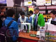 Lancement Kinect-Japon