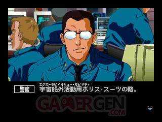 policenauts_02