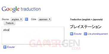 Googletrad-1