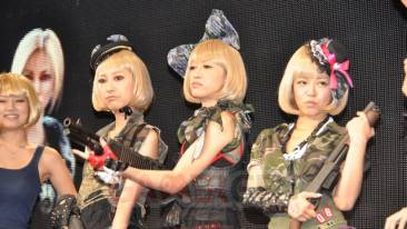 Gears of War-Japon-lacement 3