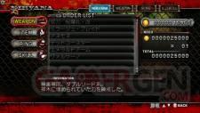 Onechanbara-Z-Kagura_2011_12-02-11_012