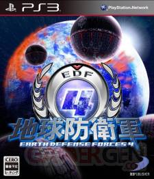 earth_defense_force_4_boxart_ps3