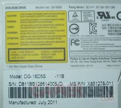 2-LabelofNEWSlimDriveDG-16D5S-250w