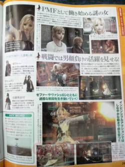 resonance_of_fate_famitsu_02
