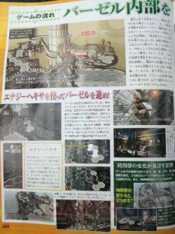 resonance_of_fate_famitsu_03
