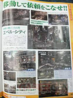 resonance_of_fate_famitsu_04