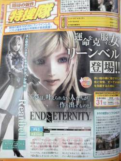 resonance_of_fate_famitsu_01