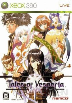 TalesOfVesperia_X360_Jaquette003