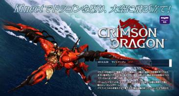 crimson dragon (2)