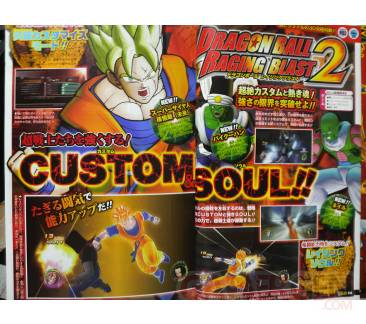 Dragon Ball Raging Blast 2 scan personnages V-Jump PS3 Xbox 360