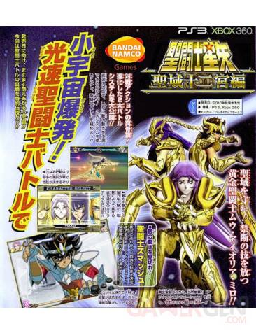 Saint Seiya PS3 Xbox 360 Scan Jump chevalier