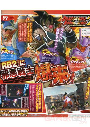 Dragon Ball Raging Blast 2 scan personnage Jump PS3 Xbox 360