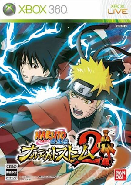 Naruto Ninja Storm 2 Xbox 360 couverture