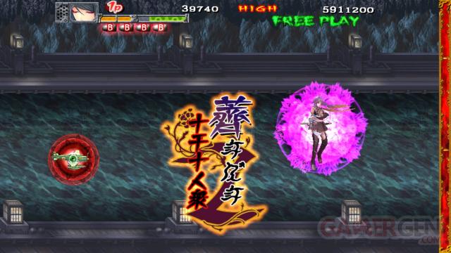 Akai-Katana-01