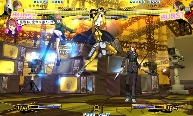 Persona_4_the_ultimate_mayonaka_arena_01