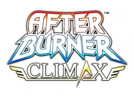After-Burner-Climax_2010_01-21-10_01
