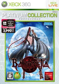 Bayonetta-Jaquette-Platinum-360-2