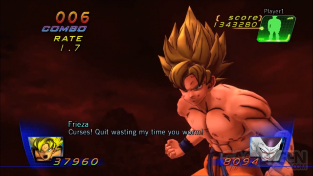 Dragon Ball Z Kinect screenshot image 20-04-2012