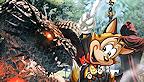 Dragon Dogma Famitsu logo vignette 16.05.2012