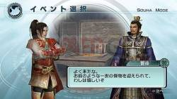 dynasty_warriors_empiers_3