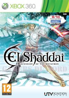 el-shaddai-360