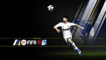 FIFA-11_19