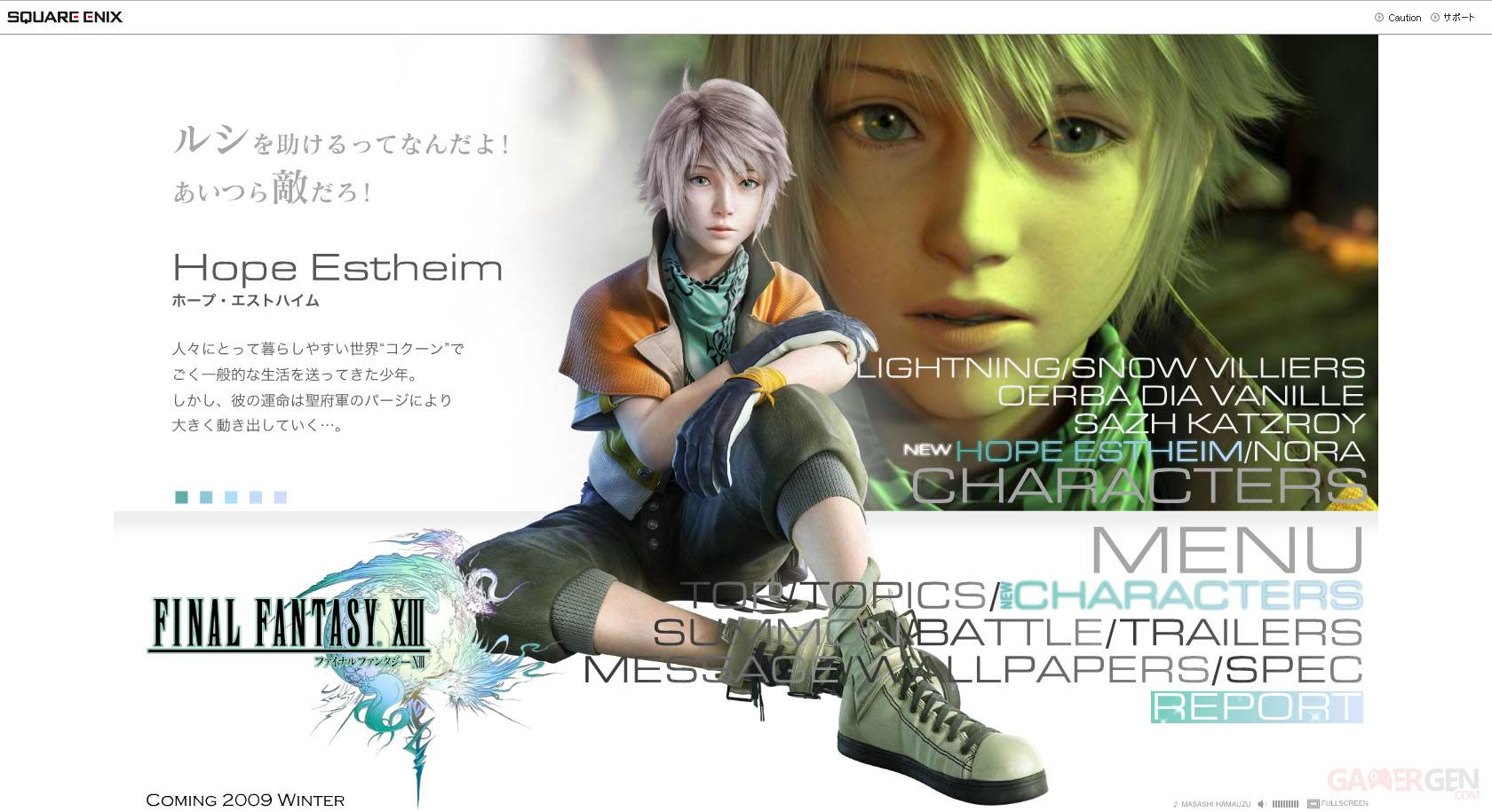 Final_Fantasy_XIII_screens hope1