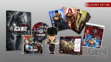 Fist of the North Star Ken's rage 2 collector