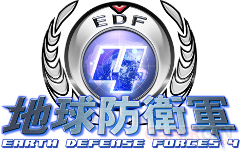 Force de Défense Terrestre 4 earth defense edf 4 logo