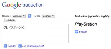 Googletrad-3
