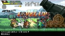 half-minute-hero-playstation-portable-psp-042
