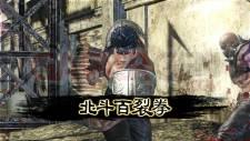 Hokuto Musô Comparaison Visuel PS3 Xbox 360 14