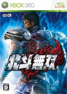 Hokuto Musô Fist of the North Star  Ken's Rage PS3 Xbox 360 Test cover xbox