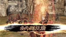 Hokuto Musô musou fist Of The North Star Koei Kenshirô Toki Raoh 9