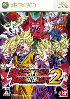 jaquette cover xbox 360 dragon ball raging blast 2