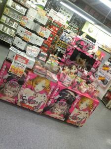 marvel vs capcom 3 catherine sortie japon fevrier 2011 (4)
