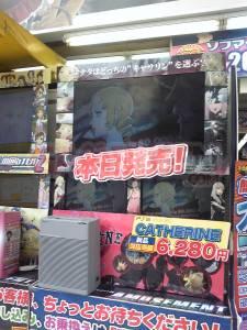 marvel vs capcom 3 catherine sortie japon fevrier 2011 (5)