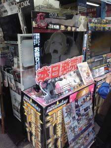marvel vs capcom 3 catherine sortie japon fevrier 2011 (6)
