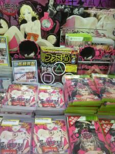 marvel vs capcom 3 catherine sortie japon fevrier 2011 (7)