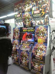 marvel vs capcom 3 catherine sortie japon fevrier 2011 (9)