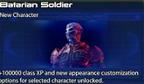 Mass Effect 3-DLC-Multijoueur-vignette