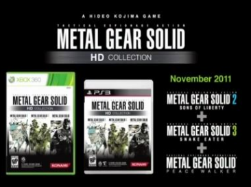 Metal Gear Collection HD (3)