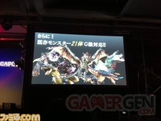 monster hunter frontier G xbox 360 annonce japon