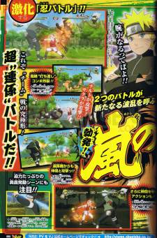 Naruto Shippuden Ultimate Ninja Storm 2 scan v jump